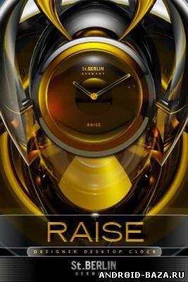 RAISE Clock Widget — Виджет Часов