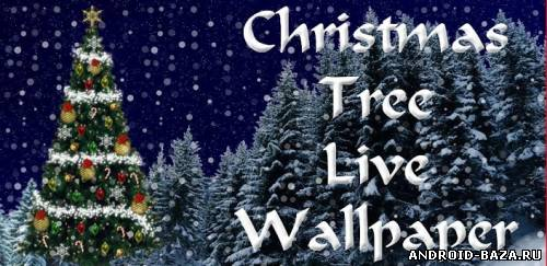 Приложение Christmas Tree Live Wallpaper андроид