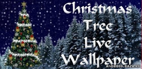 Christmas Tree Live Wallpaper Скриншот