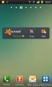 Avast! Mobile Security на планшет