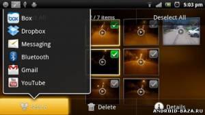 Миниатюра DailyRoads Voyager  Видео регистратор Android