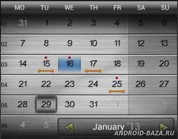Офисные Gemini Calendar