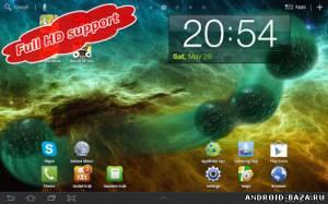 Скриншот Metaballs HD Live Wallpaper