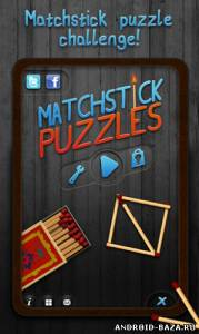 Головоломки Matchstick Puzzles