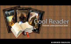 Cool Reader 3 icon 1