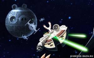 Angry Birds Star Wars на телефон