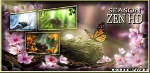 Season Zen HD - Живые Обои. Скриншот 1