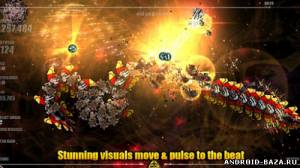 Beat Hazard Ultra Full. Скриншот 2
