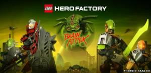 Картинка LEGO HeroFactory Brain Attack Андроид