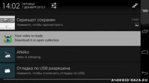 Aximedia Slide Show Creator на планшет