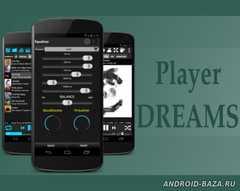 Player Dreams - Плеер мечты