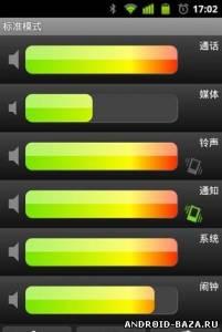 AudioGuru. Скриншот 3