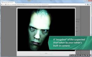 Kaspersky Tablet Security Full на планшет
