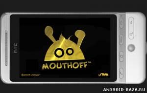 MouthOff — Анимированный Рот