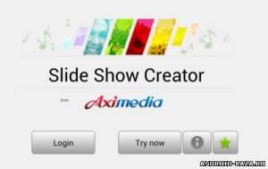 Aximedia Slide Show Creator на телефон