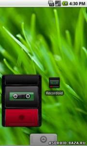 Recordoid Dictaphone. Скриншот 3