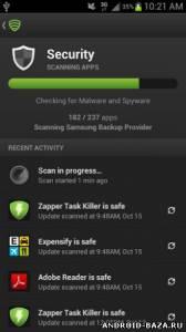 Lookout Mobile Security - Антивирус на телефон