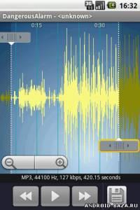 MP3 Ringtone Maker на планшет