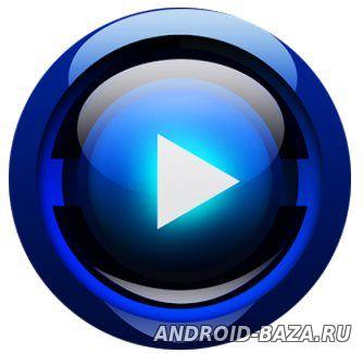 Video Player HD андроид