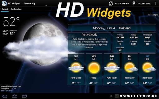 Приложение HD Widgets - HD Виджеты андроид
