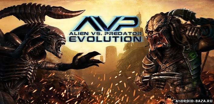 скриншот AVP: Evolution Full
