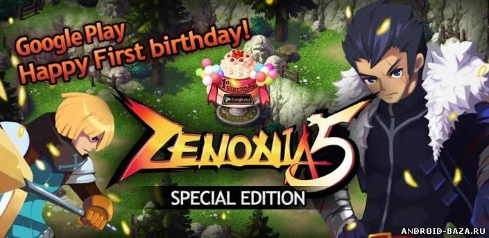 ZENONIA 5 - RPG Скриншот