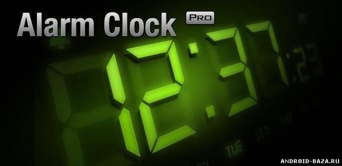 Alarm Clock Pro — Будильник андроид