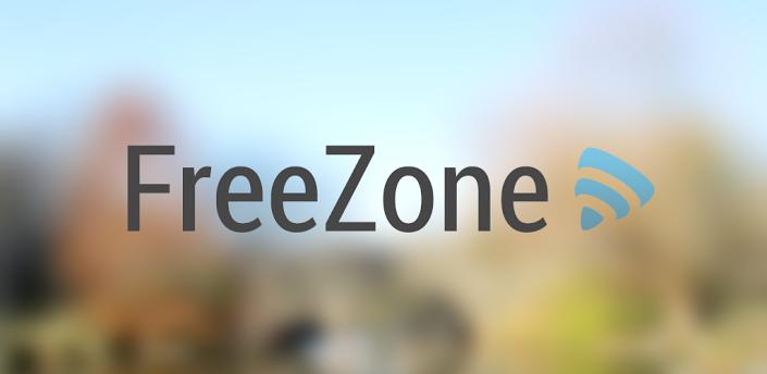 скриншот Free Zone WiFi