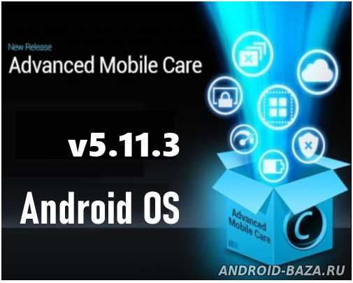 Advanced Mobile Care 5.11.3 logo