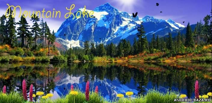 Mountain Lake Live Wallpaper Скриншот