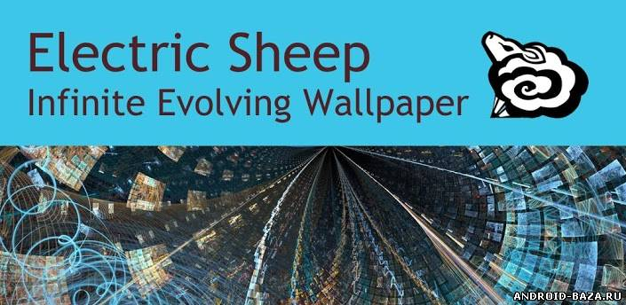 Electric Sheep Live Wallpaper Скриншот