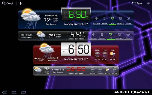 Скриншот HD Widgets - HD Виджеты на планшет