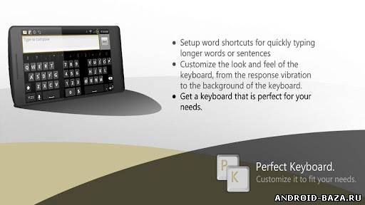 Perfect Keyboard Pro андроид