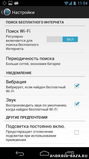 Free Zone WiFi