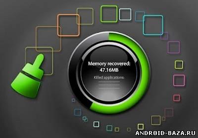 Smart RAM Booster Pro - Чистка памяти на телефон