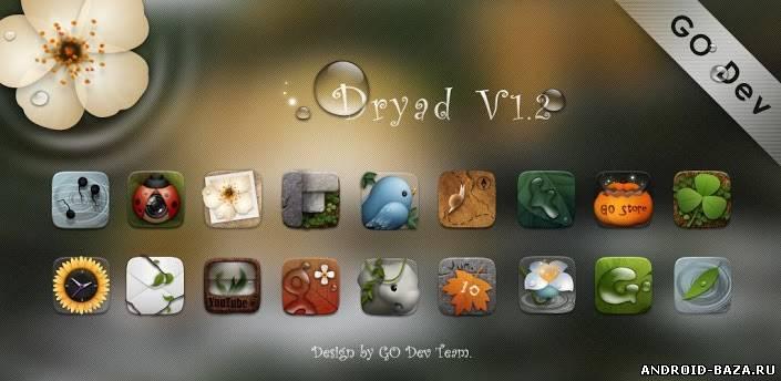Приложение Dryad GO Launcher EX Theme андроид