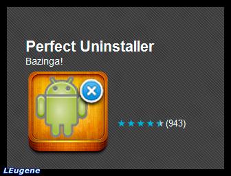 Perfect Uninstaller на телефон