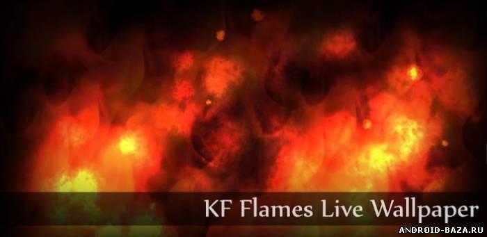 KF Flames Donation LWP Скриншот