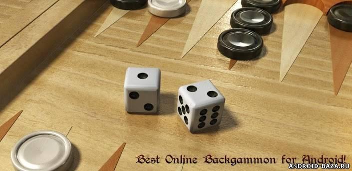 Backgammon Masters андроид