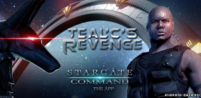 Stargate Command - Файтинг Скриншот