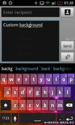 Perfect Keyboard Pro на телефон