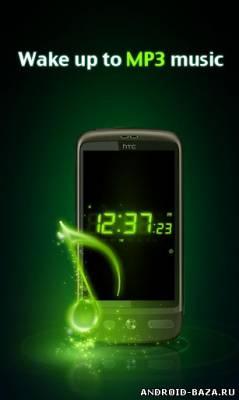 Alarm Clock Pro — Будильник на телефон