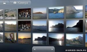 Gallery 3D - Галерея на телефон
