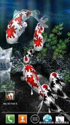My 3D Fish II — 3D аквариум. Скриншот 3