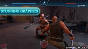 Stargate Command - Файтинг на планшет