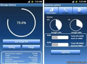 Smart Optimization Box на планшет
