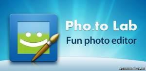Картинка Фото Приложения андроид Pho.to Lab Pro