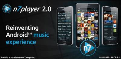 n7player Full на телефон
