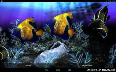 My 3D Fish II — 3D аквариум. Скриншот 1