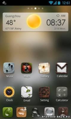 Dryad GO Launcher EX Theme на телефон